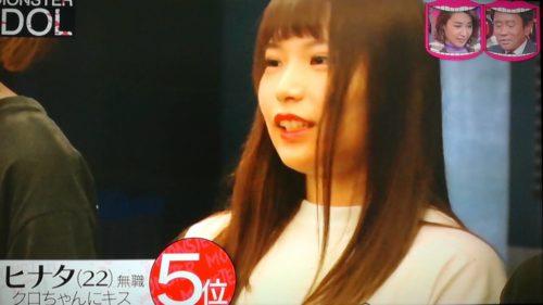 アイドル ヒナタ モンスター